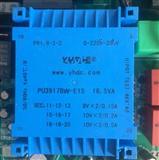 定做 PU3917BW-E15 16.5VA 电源变压器 时间约5~7个工作日