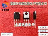 全新正品F60UA60DN FFA60UA60DN TO-3P逆变焊机快恢复二极管整流管