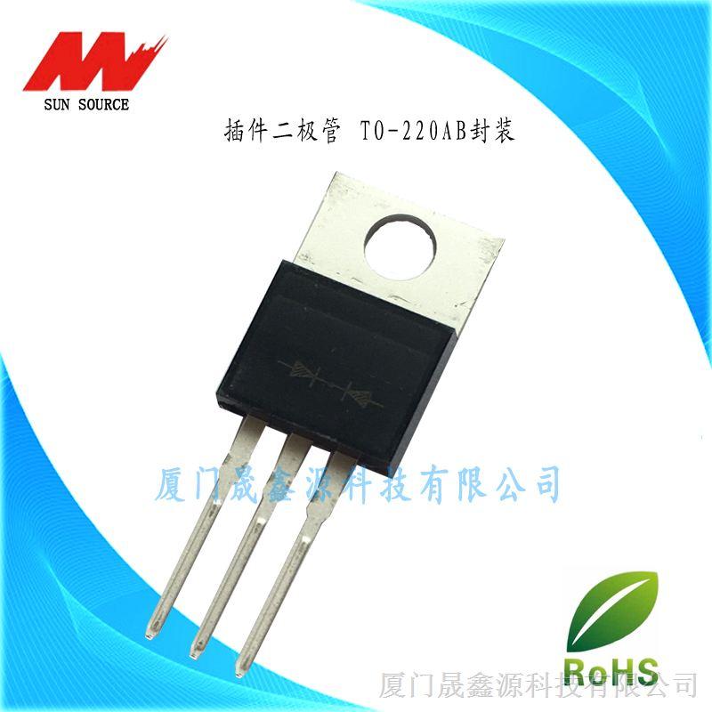 原�S供��插件快恢�驼�流二�O管 MUR1040 10A/400V TO-220AB封�b,可用于智能家�,�源��樱�照明等多�I域