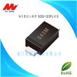 厂家直销 DSR0.3M 0.3A/1000V SOD-123FL封装 贴片整流二极管 全新正品 质量稳定 量大价优