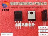 全新FGL40N120AND  40A1200V FGL40N120 TO-264三极管 电焊机逆变器专用大功率管