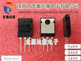 正品G40N150D TO-3P电磁炉 逆变器 IGBT单管 FGL40N150D 专业配单