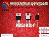 国产全新 IRF540N 场效应管MOS管三极管 IRF540 直插 33A100V 专业配单
