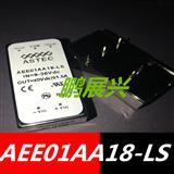 AEE01AA18-LS  DIP 现货库存  BOM配单专家 DC-DC电源模块