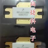 高捷科射频功率放大器MRF6S21100H原装