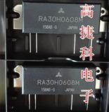 高捷科功放模块RA30H0608M全新原装