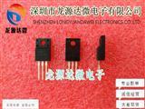 场效应管 K1288 2SK1288 NEC TO-220F 15A100V N沟道功率MOSFET管