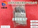 现货 直插碳膜色环电阻1W/20R 1瓦 20欧姆 5% 红黑黑金 厂家直销