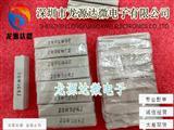 卧式陶瓷水泥电阻 20W50R  20瓦 50欧姆 5%精度 逆变电焊机配件 厂家直销