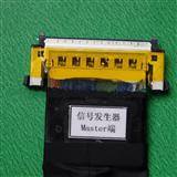 LVDS高清屏线信号发生器MDSTER端