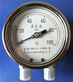 TCMF-75X型经济小巧差压表_北京现货不锈钢差压表