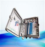 12芯24芯48芯72芯光纤分纤箱 壁挂式抱杆式光纤配线箱 塑料材质SMC材质冷轧板材质
