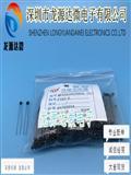 原装正品NTC热敏电阻 10K 1% 3950 103 MF52A103F3950 珠状测温型