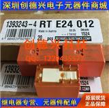 RTE24012泰科继电器原装正品保障