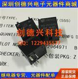 HFKC-012-ZST,宏发继电器原装正品