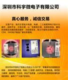风华高科原厂贴片电容 0805 475K 16V 0805X475K160NT 只做原装