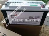 霍克蓄电池EV24-60,动力锂电池价格