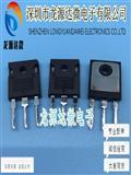 全新正品 G4PC40U  IRG4PC40U TO-247大功率IGBT管40A/600V