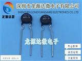 现货 热敏电阻 NTC8D-9 负温度系数 焊机热敏电阻 电源板电阻