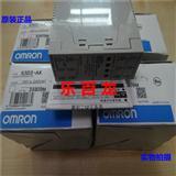 全新omron欧姆龙S3D2-AK原包装现货正品传感器控制器假一罚十