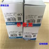 OMRON欧姆龙E3X-DAC11-S-2数字光纤放大器全新原包装正品现货