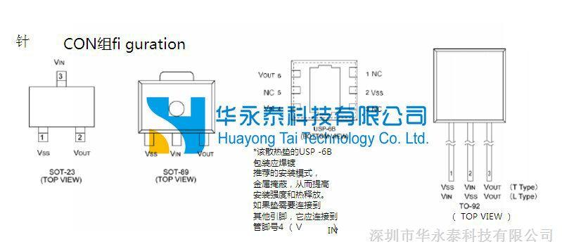 电路 电路图 电子 设计 素材 原理图 799_354