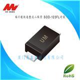 原厂贴片超快速整流二极管,DHE0.5M 0.5A/1000V SOD-123FL封装 正品保证 质量稳定