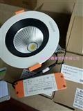 欧司朗皓睿LED大功率射灯6W 9W 18W 30W 商照LED射灯