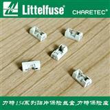 Littelfuse 154系列保险座,特快熔断型保险丝盒