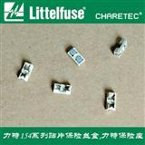 力特154系列保险丝盒,慢熔断贴片保险丝盒