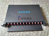 机架式光缆终端盒 抽拉式终端盒 塑料4口8口桌面壁挂式光纤终端盒