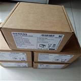 西门子PAC3200电表,仪表7KM2112-0BA00-3AA0现货销售