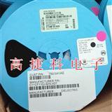 高捷科微调高频电容C11CF9R1C-9ZN-X0T原装