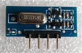 无线模块 低成本 小体积 低功耗 ASK无线发射模块F05P