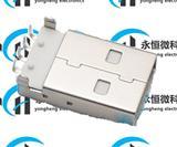 A公插脚 USB插头 USB数据接口 USB公座- A公插脚 USB 插座