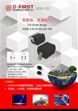 TVS二极管阵列GBLC03C 05C 08C低电容,低漏电以太网口防雷元件