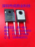 IXYS/艾赛斯二极管DSE160-06A
