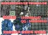 回收H26M52208FPR