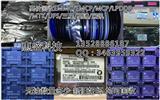 回收出售KMWC10017M-B812