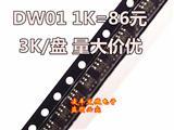 锂电保护IC 充电IC 8205 DW01