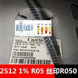 大功率合金精密毫欧电阻 2512 1% R05 丝印R050 一系列大电阻 2512 1812
