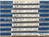 3006P-1-102LF可调电阻Bourns