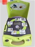 美国进口卓尔ZOLLAEDplus全自动体外除颤仪/自动除颤器