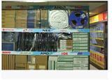 华祥伟业亚太区原厂元器件一级代理销售DS1270W-100