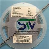 TAIYO太诱磁胶屏蔽电感NRS5012T4R7MMGF 5*5*1.2 4.7UH 原装
