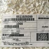 MOLEX连接器 51102-0200  2.5MM间距 2P胶壳
