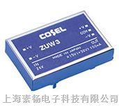 供应ZUW32412