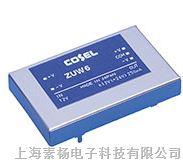 供应ZUW62412
