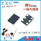 SIT9121 SiTime差分晶振 品牌一级代理
