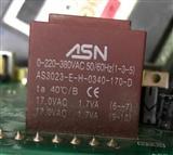 定做 EI30/23 3.4VA 0-220-380V转双17V 灌封变压器 AS3023-H-0340-170-D